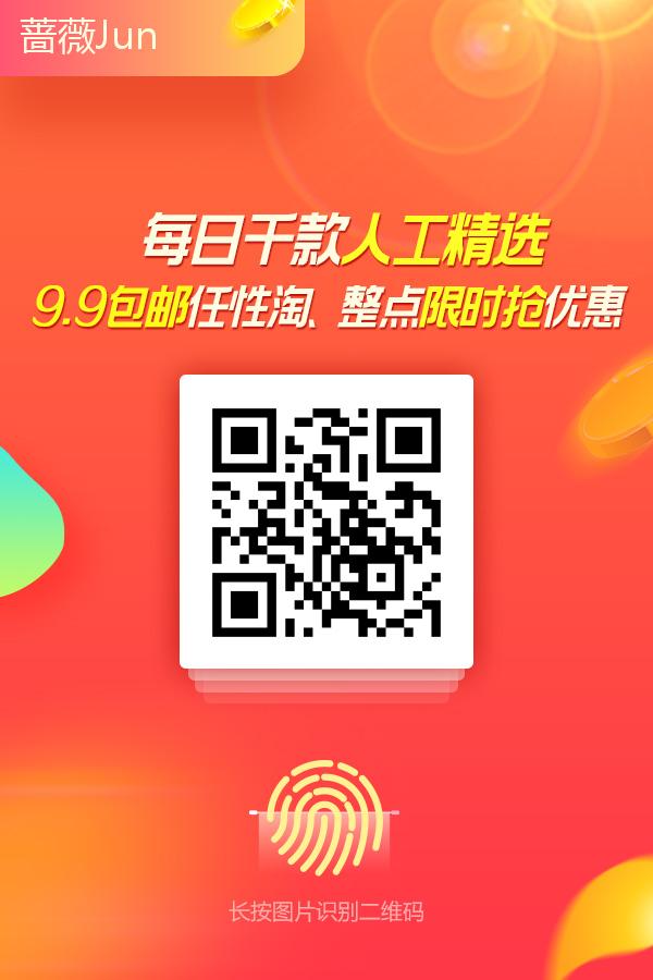 淘宝优惠券网.png